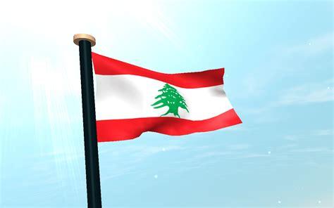 3d wallpaper for walls lebanon lebanon flag wallpapers wallpaper cave