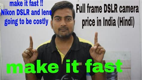 full frame dslr camera price  india hindi  youtube