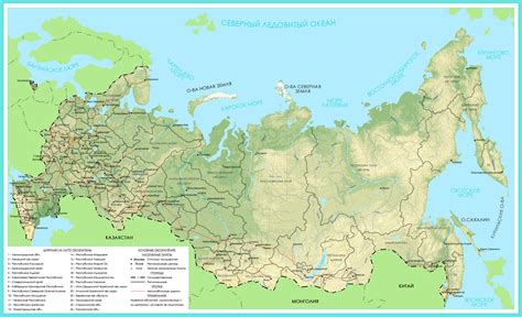 Mainaim Of Russia by File Map Of The Russian Federation Map Showing Regions