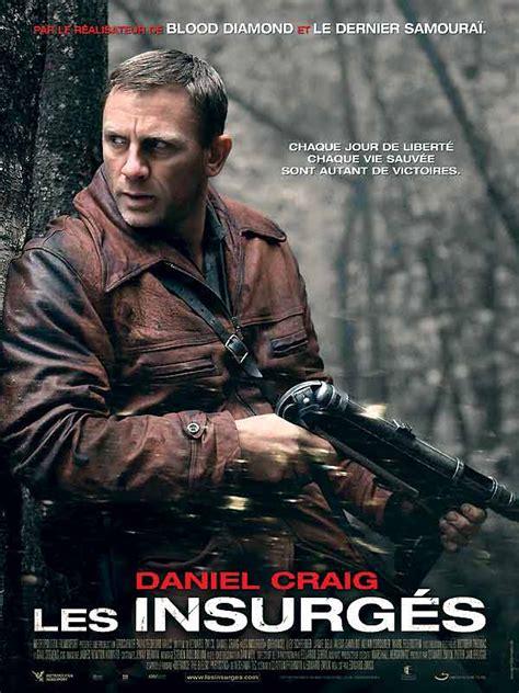 film ninja en guerre les insurg 233 s film 2008 allocin 233