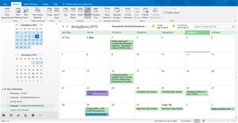 Add Outlook Calendar To How To Add Week Numbers To Outlook 2016 Calendar Officesmart