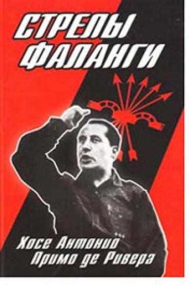 libro jos antonio realidad en rusia se lee a jos antonio