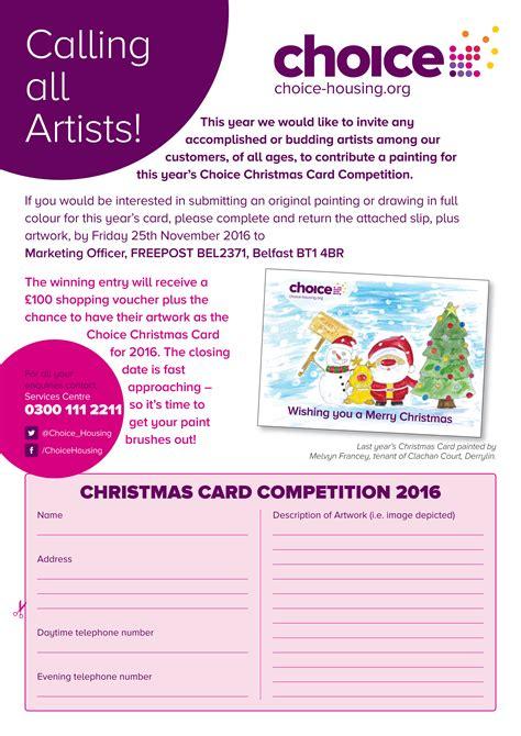 card competition choice card competition 2016 choice housing