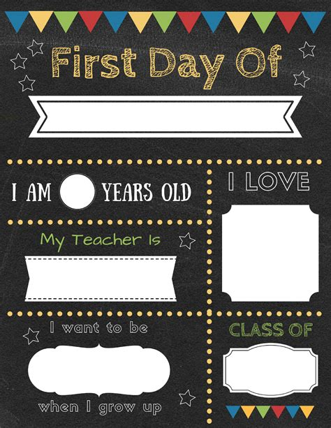 editable first day of school signs updated version with a
