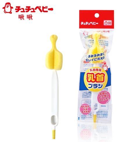 Chuchu Bottle Brush jual produk kebutuhan aksesoris botol chuchu baby