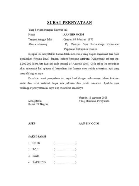 Contoh Surat Mandat Arsip Surat