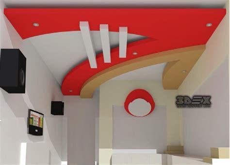 latest pop false ceiling design  living room pop design