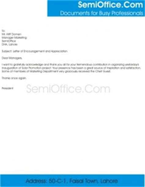 appointment letter bunt solar employee letter
