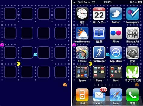 wallpaper app  iphone wallpapersafari