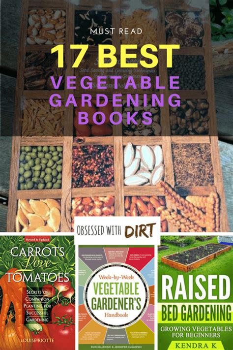 17 best vegetable garden books