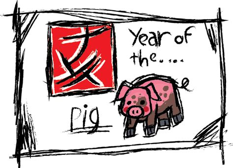 new year of the pig new year of the pig 2014 28 images with bottle lucky