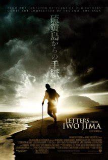 Lai kai i ivo d imos letters from iwo jima 2006 187 filmai