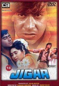 film jigar biography jigar movie watch online in hd ajay devgan