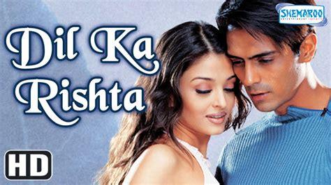 film india full movie subtitle indonesia download film india rishta tera rishta mera subtitle