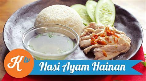 resep nasi ayam hainan martin natadipraja youtube