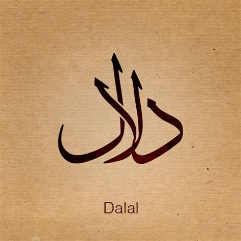 100 Free Search By Name Dalal Name By Nihadov On Deviantart