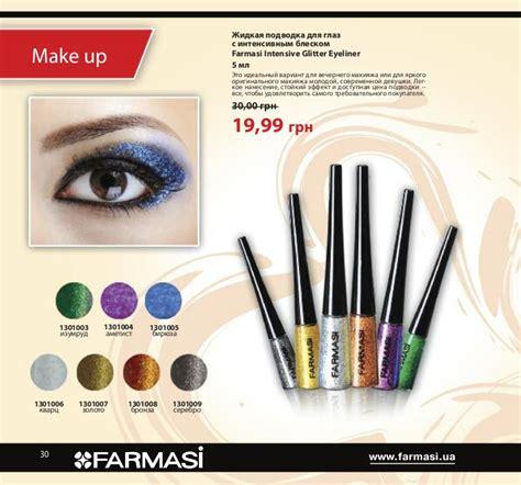 Make Up Farmasi farmasi 2012 2012