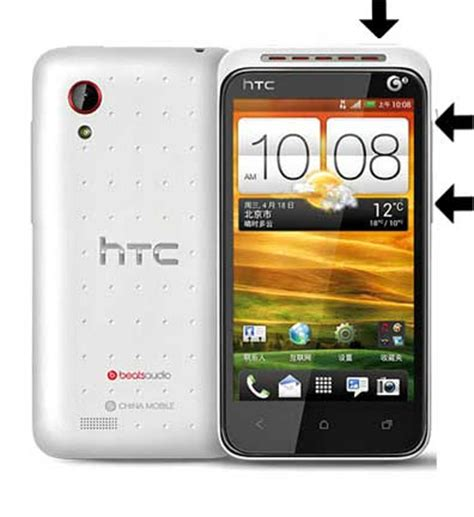 reset android htc phone htc desire vt android phone how to hard reset google
