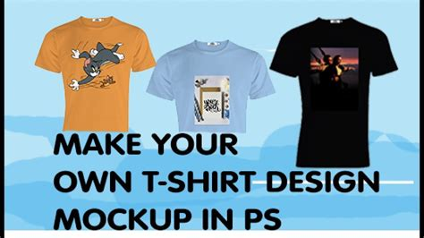 print your own t shirt design at home how to design t