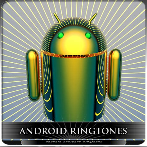 android notification sounds electronic ringtones for android electronic notification sounds electronic alarm