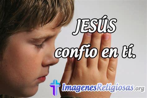 imagenes de dios solo en ti confio imagenes religiosas para imprimir jes 250 s conf 237 o en t 237