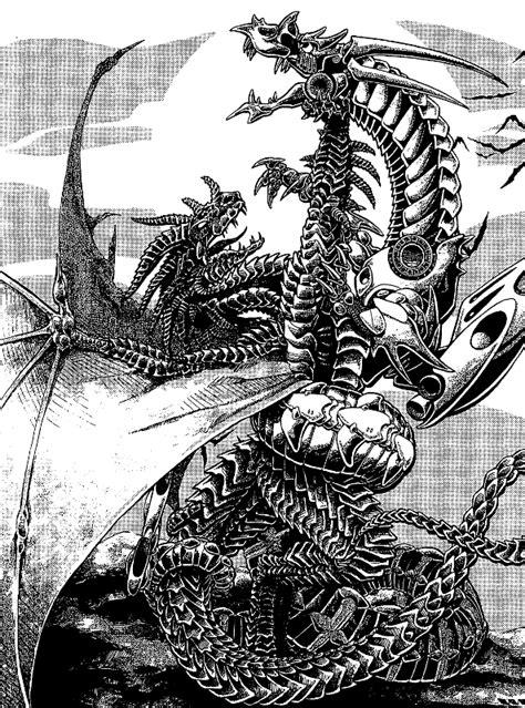 fatal friends rifts world book 8 japan