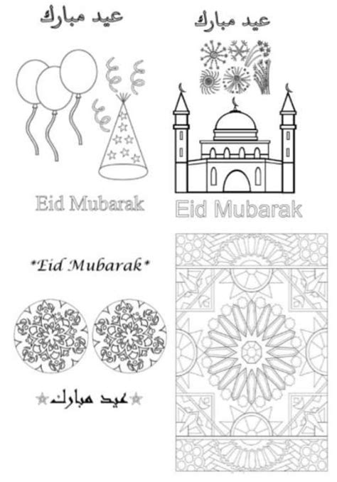 eid card template eid cards learning arabee