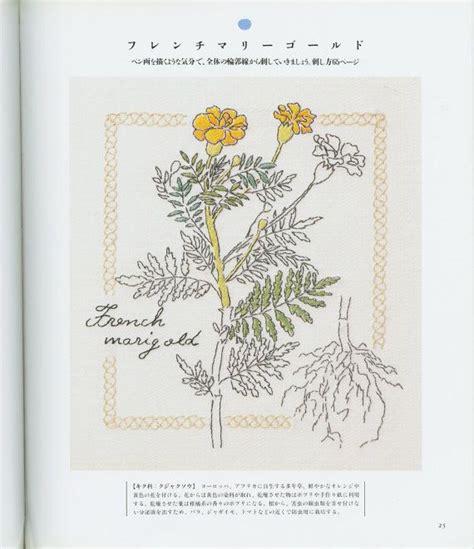 japanese embroidery pattern botanical embroidery pattern by librarypatterns japanese