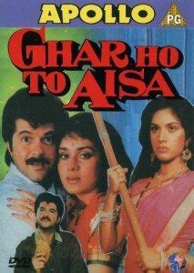 biography of movie ghar ho to aisa ghar ho to aisa 1990 full movie watch online free