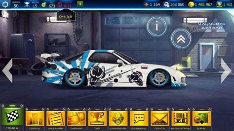 game drag racing mod apk revdl drag racing apk andropalace