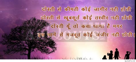 hindi indian friendship quotes pics  images
