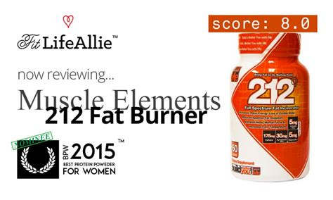 212 supplement reviews elements 212 burner such a boring product