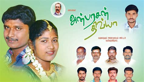 marriage flex design in tamil digital banner design tamil marriage www pixshark
