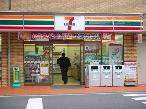 Shopamerica by 711 Convenience Store In Japan With Atm Japan It Up