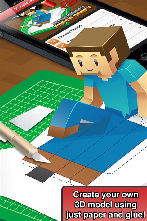 Minecraft Papercraft Studio Free - minecraft papercraft studio entertainment