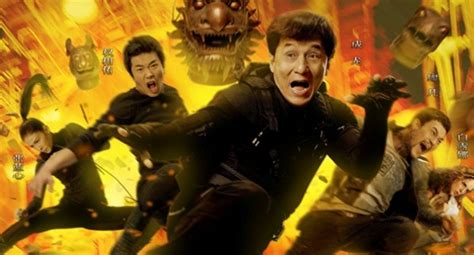 film zodiac in china action movie freak everything you love about action movies