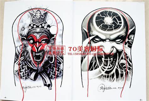 new dragon tattoo book wholesale traditional books skull god koi