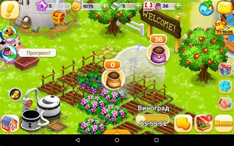 bed bath and beyond sawmill android family farm seaside free 28 images family farm