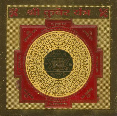 black wealth mantra vashikaran mantra vashikaran mantra yantra vashikaran