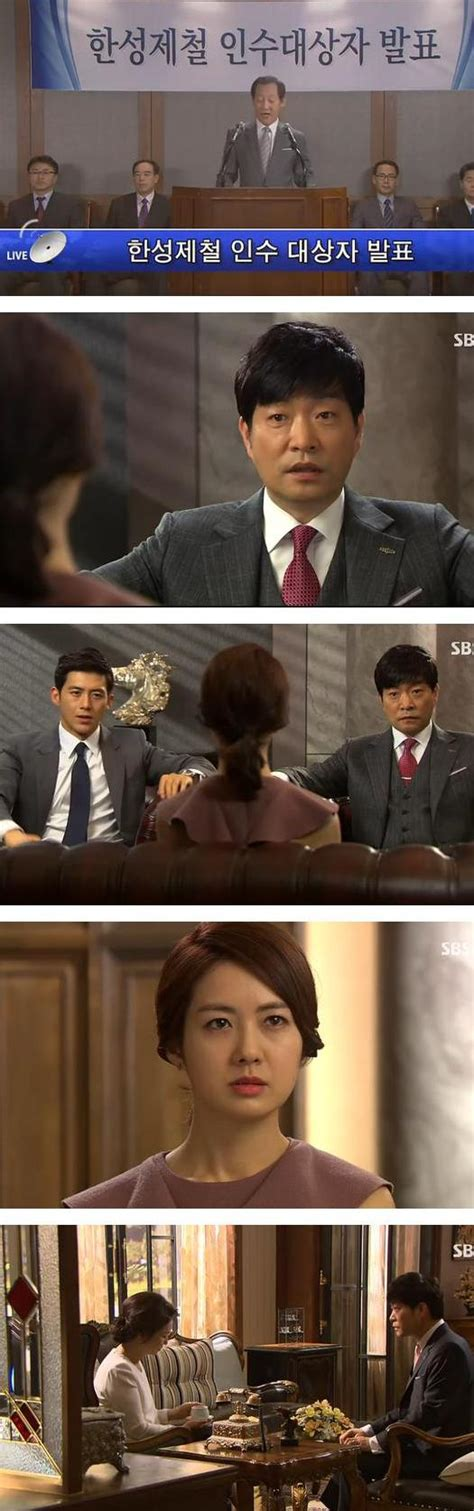 sinopsis film drama korea empire of gold spoiler added episode 10 captures for the korean drama