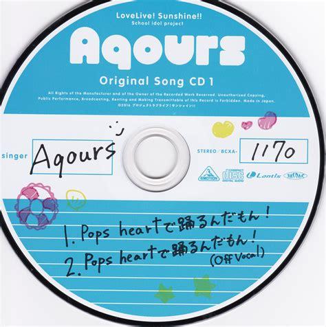 Cd Original aqours original song cd 1