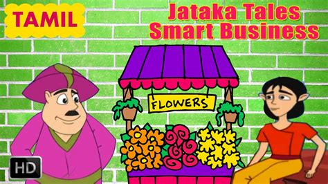 Jataka matching for marriage in telugu