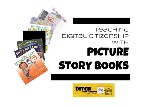 teaching plot with picture books teaching digital citizenship with picture story books