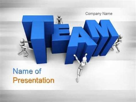 teambuilding powerpoint template youtube