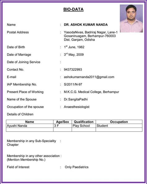 Bio Data Resume Format by How To Write A Biodata For Marriage Resume Format