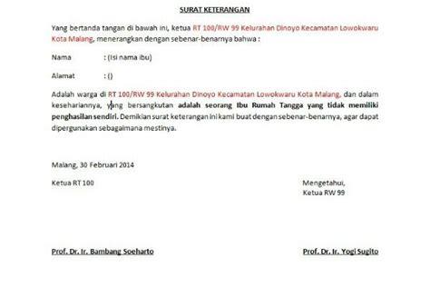 contoh surat pernyataan untuk kus mainan oliv
