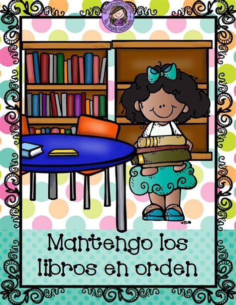 imagenes educativas bonitas reglamento de la biblioteca escolar 2 imagenes educativas