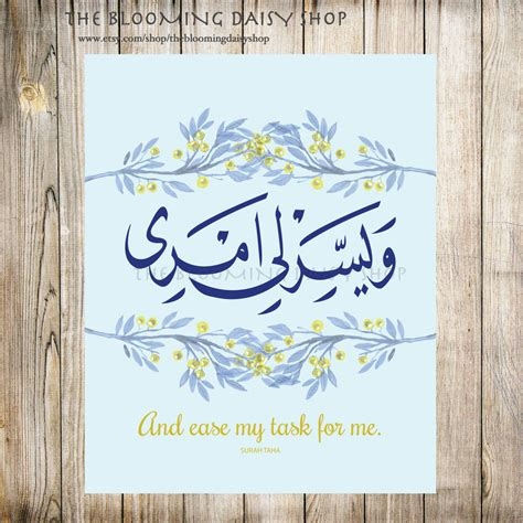 printable quran quotes muslim quotes islamic wall art quran verse easy my task