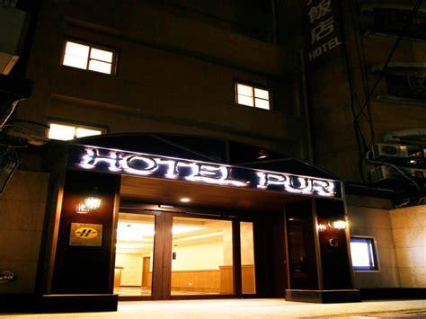 agoda ximen hotel best price on hotel puri ximen in taipei reviews