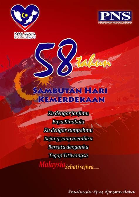 kemerdekaan malaysia 2016 tema merdeka tahun 2013 hairstylegalleries com